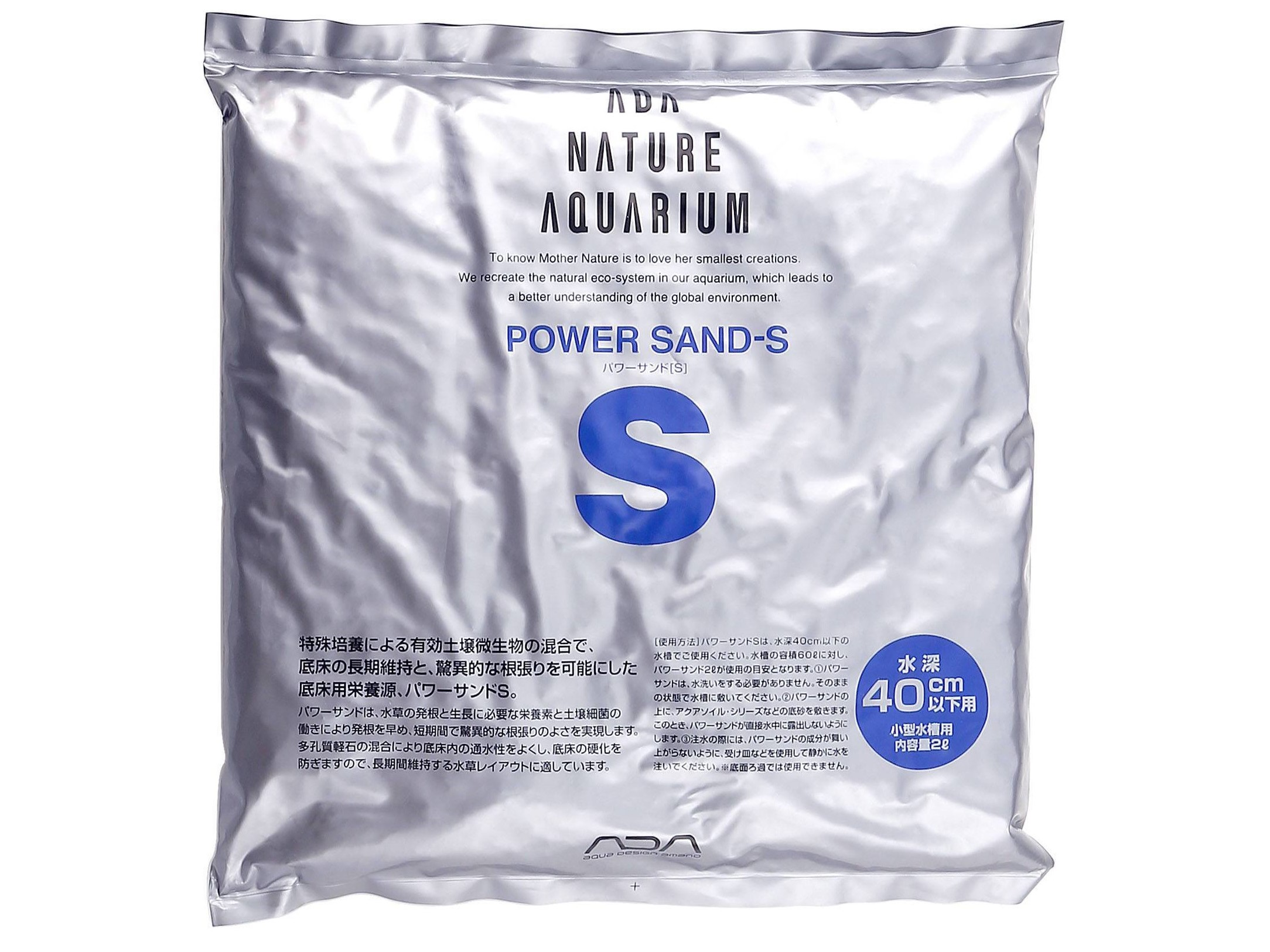 Substrat fertilizant ADA Power Sand S 2l